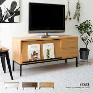 テレビ台 ローボード 白 北欧 収納 テレビボード テレ