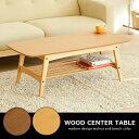 コーヒーテーブル リビングテーブル テーブル センターテーブル 収納付き 木製 かわいい おしゃれ 北欧 ちゃぶ台 フリーテーブル 激安 ウォールナット 座卓(ロータイプ モダンインテリア)
