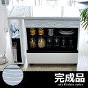 キッチンカウンター 間仕切り 完成品 収納 日本製 レンジ台 キッチン収納 大型レンジ