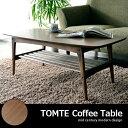 テーブル センターテーブル リビングテーブル 木製テーブル 脚 ローテーブル かわいい おしゃれ ウォールナット突板の独特の木のぬくもり ミッドセンチュリー 北...
