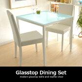 ダイニングテーブルセット 3点セット ダイニングセット ガラスダイニングテーブル レザーダイニングチェア ガラステーブル 白 ホワイト 北欧 (おしゃれ かわいい シンプル モダン インテリア 生活雑貨 ココテリア)