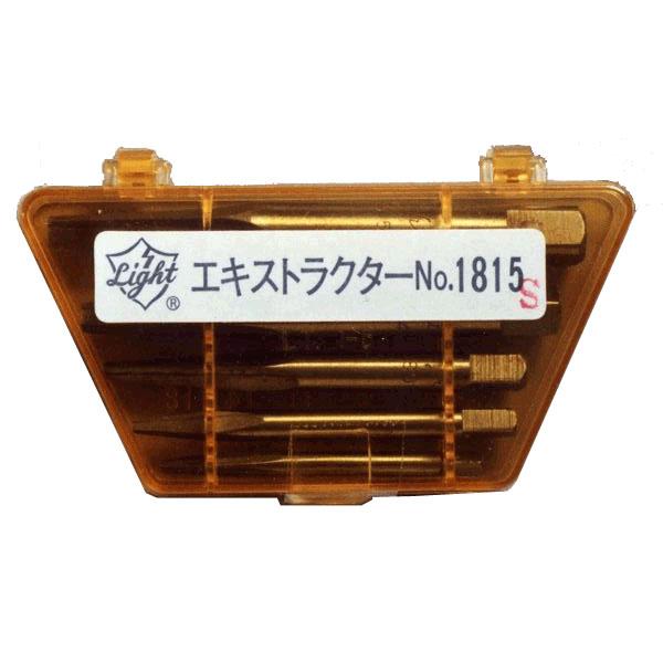 ライト精機:エキストラクターセット 4本セット #1818 #1818小林映莉子