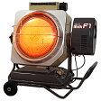 【業務用 速熱 スポット暖房】【送料無料】静岡製機:赤外線オイルヒーター VAL-6miniF1