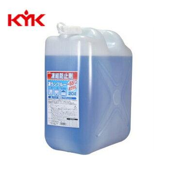 【代引不可】古河薬品工業:住宅用凍結防止剤 凍(コオ)ランブルー 20L×1本 41-201