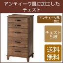 東谷(アヅマヤ):チェスト5D CCR-112