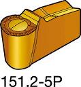 サンドビック T−Max Q−カット 突切り・溝入れチップ 4225(10個) N151.2300305P 3346030