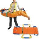救護担架 ベルカ(50×180cm)(緊急用 持ち運び)