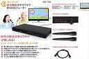 ナカサ:採点機能付きカラオケDVD/CDプレーヤー DK-138