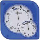 エンペックス気象計:シュクレミディ温・湿度計 ブルー TM-5606
