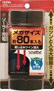 【後払い不可】車用 灰皿 ソーラー缶アッシュ3ロング W65...