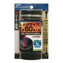 【後払い不可】車用 灰皿 ソーラー缶アッシュ4ロング W65...