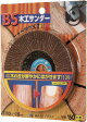 BS 木工サンダー 100X15 #60(1枚) 68003 4103611