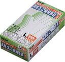 川西 天然ゴム使いきり手袋(1箱) 2031S 4338961