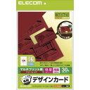 ELECOM(エレコム):なっとく。名刺(マイクロミシン・デザインタイプ) MT-CMN2RD