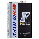 プロト:NEOPLOTEX Fオイル H 7.5W-40/4.5L エンジンオイル NTXF1220