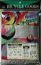 CHINON'S(チノンズ):DXサイクルカバー スーパーラージ シルバー CH-E081