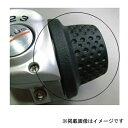 SHIMANO(シマノ):内装3段グリップシフトカバー SB-3S30(Y65P03110)