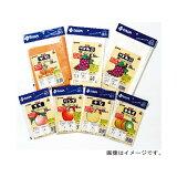 DAIM(第一ビニール)果実袋(20枚入りパック) ブドウ(小) 9124