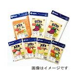 DAIM(第一ビニール)果実袋(100枚入りパック) リンゴ 11561