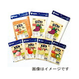 DAIM(第一ビニール)果実袋(100枚入りパック) ナシ 11578
