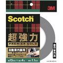 スリーエムジャパン:スコッチ 超強力両面テープ プレミアゴールド自動車内装用 15mm×4m