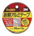 スリーエムジャパン:スコッチ 耐熱アルミテープ 50mm×9m
