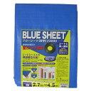 ユタカメイク:#3000 BLUE SHEET 2.7m×4.5m