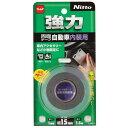 ニトムズ:強力両面テープ 自動車内装用 15mm×1.5m