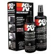 K&N:K&N エアフィルター専用ケミカル フィルターケアサービスKIT 99-5050