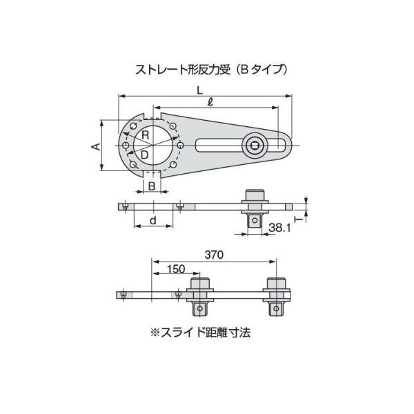 TONE(トネ):強力パワーレンチ用反力受 120PH ストレート形反力受(Bタイプ) 4953488010251ユニーク