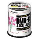 三菱化学メディア:PC DATA用 DVD-R 1回記録タイプ 1-16倍速対応 100枚 DHR47JPP100 11897