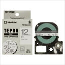 キングジム:「テプラ」PRO SRシリーズ専用テープカートリッジ 白ラベル 8m 白 グレー文字 12mm幅 SS12H 67103