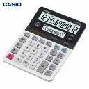 カシオ計算機(CASIO):ツイン液晶電卓 デスクタイプ DV-220W-N