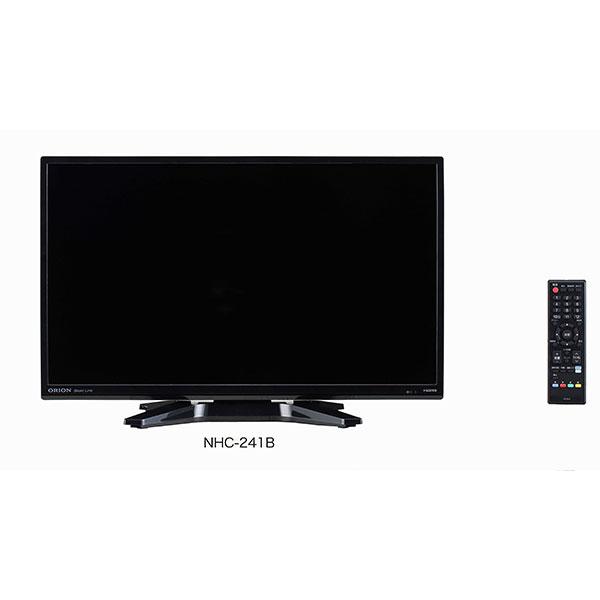 ORION(オリオン):ブルーライトガード゛機能 LED液晶テレビ 24型 NHC-241B