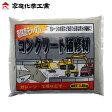 家庭化学工業:超強度コンクリート補修材 1.8kg