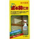 家庭化学工業:かべを塗る前に 400ml