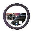 錦産業:ハイグリップウッド Mサイズ ブラックウッド HW-0883
