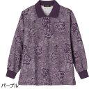 ケアファッション:段染めジャカードポロシャツ パープル M〜L 89559-11