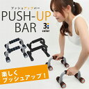 DABADA(ダバダ):プッシュアップバー ブラック pushup-bar