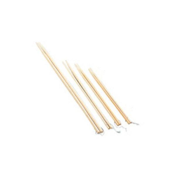 EBM:竹 菜箸 4037700