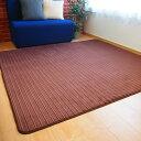 【代引不可】福井山本:ジャガード風ラグ POKOPOKO ポコポコ ブラウン 185×240cm