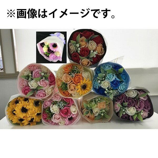 【後払い不可】松村工芸:シャボンブーケ9個セット