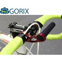 GORIX(ゴリックス):CAD-115 RED 自転車コンピューターライトマウント レッド cad-115の画像