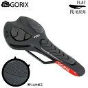 【後払い不可】GORIX(ゴリックス):GX-C133N 表...