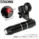 【後払い不可】GORIX(ゴリックス):GX-MDLH バー...