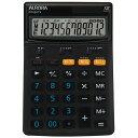 オーロラジャパン:電卓 卓上タイプ(中型) DT650TX-B