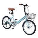【代引不可】MYPALLAS(マイパラス):折畳自転車20インチ・6段ギア・オートライト クールミント M-204MERRY MT