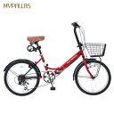 MYPALLAS(マイパラス):折畳自転車20インチ・6段ギア・オートライト レッド M-204MERRY RD