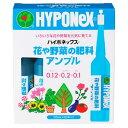 ハイポネックス:花や野菜の肥料アンプル 35MLX10