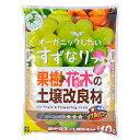 花ごころ:GET果樹・花木の土壌改良剤 10L